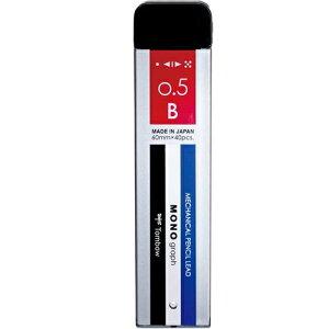 【ゆうパケット配送対象】[トンボ鉛筆] シャープ芯 モノグラフ 0.5 B モノカラー (シャーペン替芯)(ポスト投函 追跡ありメール便)