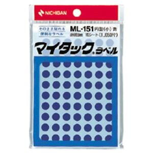 【ゆうパケット配送対象】カラーラベル 一般用 リムカ [ML-1514] 1P 一般用(単色) 8mm径 本体色:青(ラベルシール シール)(ポスト投函 追跡ありメール便)