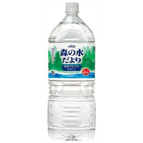 【同梱不可】コカコーラ 森の水だより 2000mL(2L PET×6本入)[4902102112062]