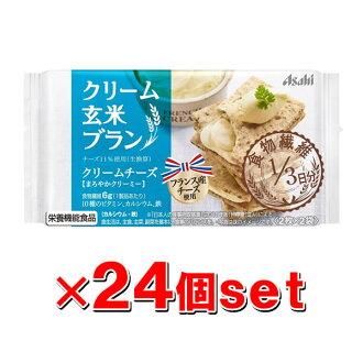 平衡提高奶油糙米勃朗奶油奶酪2张x2袋