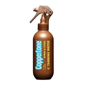 コパトーン サンタンニングシリーズ タンニング ウォーター SPF4 200mL [大正製薬][日焼けオイル] サンオイル コパトーン (紫外線対策グッズ)
