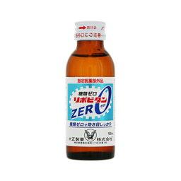 [大正製藥]1部ripobitanzero ZERO 100ml x[指定非正規醫藥品](糖類零肉體疲勞滋養強壯虛弱的體質)
