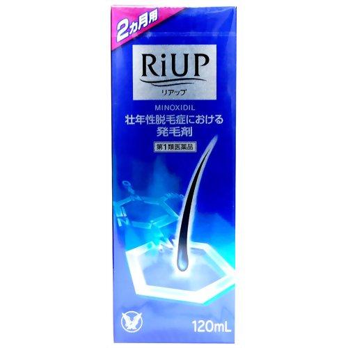 【第1類医薬品】大正製薬 リアップ 120ml(RiUP 120ml/ミノキシジル1%)(※薬剤師からの問診メールに返信が必要となります※)