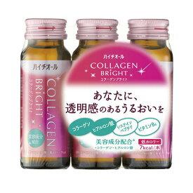 エスエス製薬 ハイチオール コラーゲンブライト 50ml ×3本(栄養機能食品 ビタミンB6)
