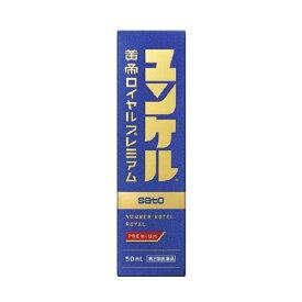 【第2類医薬品】ユンケル 黄帝ロイヤルプレミアム 50ml x1本