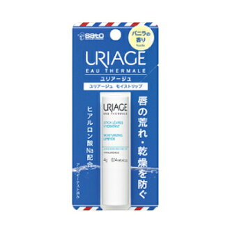 ▼P up to 36 times & coupon festival! Until 8/10 1:59 4 g of fragrances [SATO PHARMACEUTICAL] of ▼ ユリアージュモイストリップバニラ [lip balm] [lip care cosmetics] (ユリアージュリップクリーム)