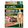 [兴和]结实地加压的banterinkowasapota腰用型黑色普通尺寸(男女兼用)胴囲65cm~85cm(供腰使用的拥护者大学特价)