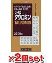 Tauromin 960 1