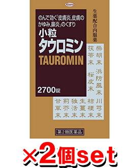 ▼P up to 36 times & coupon festival! Until 8/10 1:59 ▼ small grain タウロミン 3,000 tablets [Kowa Shinyaku] (Kowa KOWA mucus dermatitis rash hives hives itch nasal inflammation medicine)