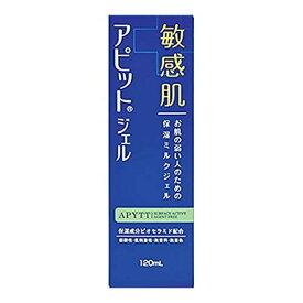 全薬工業 アピットジェルS 120mL (乾燥肌 肌あれ 皮膚の保護 敏感肌 弱酸性 低刺激 無香料 無着色 ミルクジェル)
