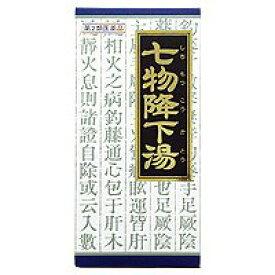 【第2類医薬品】クラシエ薬品 七物降下湯エキス 顆粒 45包/のぼせ/肩こり/耳なり(漢方薬)