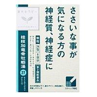 【第2類医薬品】クラシエ 桂枝加竜骨牡蠣湯(けいしかりゅうこつぼれいとう) 24包