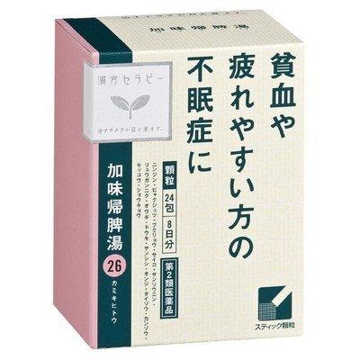 【第2類医薬品】クラシエ 加味帰脾湯(かみきひとう) 24包