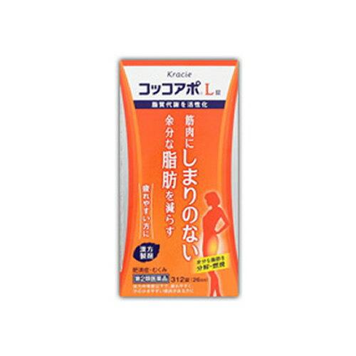【第2類医薬品】クラシエ コッコアポL 312錠