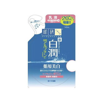 ▼P up to 36 times & coupon festival! Until 8/10 1:59 laboratory of ▼ skin skin laboratory white moisture medical use whitening emulsion 140mL (refill for the refilling) for repacking it