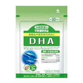 【ゆうパケット配送対象】小林製薬の栄養補助食品(サプリメント) DHA 90粒 ソフトカプセル dha DHA サプリメント サプリ(ポスト投函 追跡ありメール便)