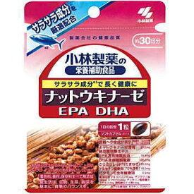 【ゆうパケット配送対象】小林製薬の栄養補助食品(サプリメント) ナットウキナーゼ DHA EPA 30粒 ソフトカプセル 小林製薬 栄養補助食品 ナットウキナーゼ dha DHA サプリメント DHA サプリ(ポスト投函 追跡ありメール便)