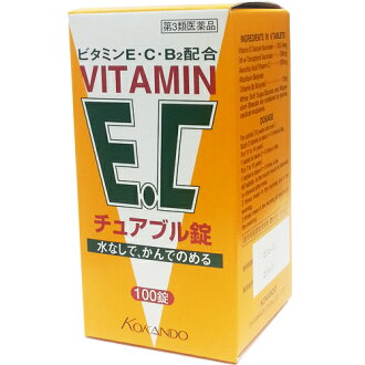 "Upup7 皇漢 Hall EC-L tablets [Kunihiro""100 tablets"
