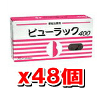 *48 [aperient] with 400 tablets of case sale Japan and China temple view racks [laxative]