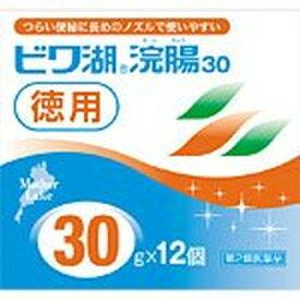 ▼クーポン配布中▼【第2類医薬品】伊丹製薬 ビワ湖浣腸徳用 30gx12