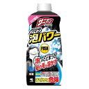 小林製薬 サニボン泡パワー 排水パイプのつまりや悪臭をスッキリ解消 詰め替え用 400ml