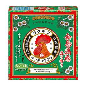 大日本除虫菊 金鳥の渦巻 蚊取り線香 森の香り 10巻 (線香立て1個入り)