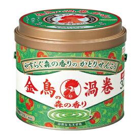 大日本除虫菊 金鳥の渦巻 蚊取り線香 森の香り 30巻 缶