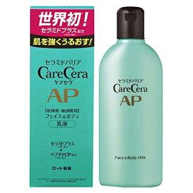 ロート製薬 ケアセラ APフェイス&ボディ乳液 200ml 乾燥肌・敏感肌用(セラミドバリア)