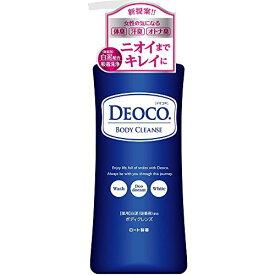 ロート製薬 デオコ(DEOCO) 薬用ボディクレンズ 350ml