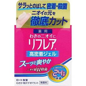 ロート製薬 メンソレータム リフレア デオドラントジェル ジャータイプ 48g(医薬部外品)