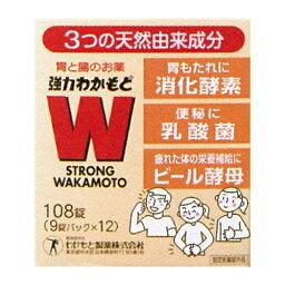 108片若本製藥強力wakamoto[指定非正規醫藥品]