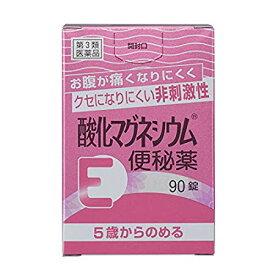 【第3類医薬品】健栄製薬 酸化マグネシウム便秘薬 90錠(5歳からのめる)