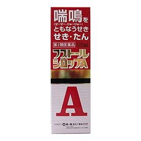 ▼クーポン配布中▼【第2類医薬品】フストールシロップA 120ml オール薬品工業