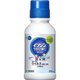 ▼クーポン配布中▼【第3類医薬品】イソジンうがい薬C 200ml
