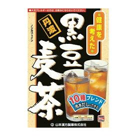 山本漢方製薬 黒豆麦茶 10g x 26パック