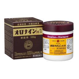 ▼クーポン配布中▼【第2類医薬品】オロナインH軟膏 ビン 100g