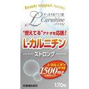L-カルニチン ストロング 170粒 (サプリ サプリメント)