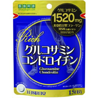 ▼P up to 36 times & coupon festival! Until 8/10 1:59 ▼ glucosamine chondroitin RICH 120 (supplement supplement)