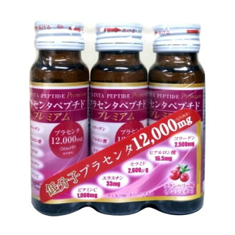 ▼P up to 36 times & coupon festival! I pack three ▼ placenta peptide premiums until 8/10 1:59