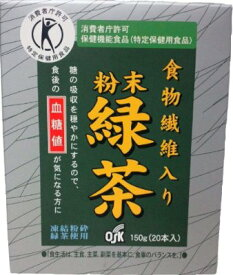 OSK 特保 血糖値緑茶 箱 7.5g×20包