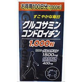 ユーワ グルコサミン・コンドロイチン 1000粒 (サプリ サプリメント)