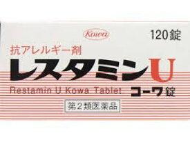 【第2類医薬品】興和新薬 レスタミンUコーワ錠 120錠