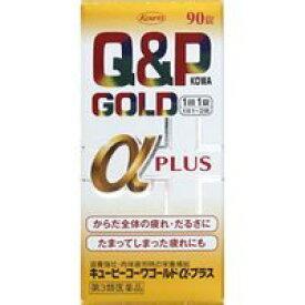 【第3類医薬品】興和新薬 キューピーコーワゴールドαプラス 90錠