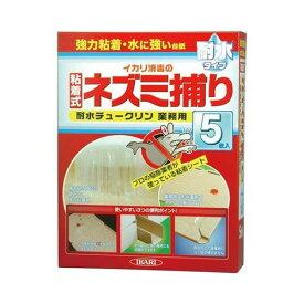 【在庫限り大特価】イカリ消毒 耐水チュークリン 業務用 5枚入 A[返品・交換不可]