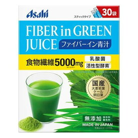 アサヒグループ食品 ファイバーイン青汁 7.7g×30袋