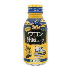 マルマンH&B ウコン肝臓エキス 100mL