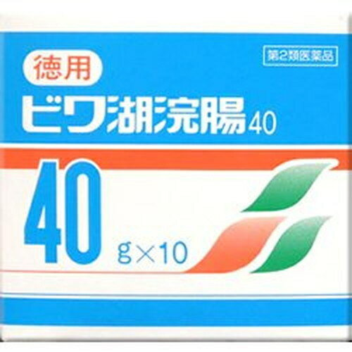【第2類医薬品】【オトクな20個セット】【送料無料】ビワ湖浣腸40(40g×10個入)×20個セット