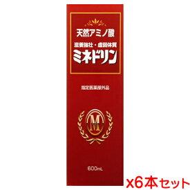 【 マスクプレゼント】ミネドリン600mL 【6本セット】[指定医薬部外品][伊丹製薬]