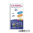 Vitawhite p 6 1