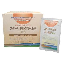 スターリミルクゴールドEX(イーエックス)(21.1g×30袋)[兼松ウェルネス][免疫ミルク](健康食品 自然食品)